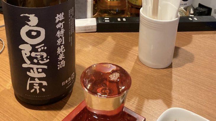 メイドさんを眺めながら日本酒を飲みたい!「HoneyHoney」編