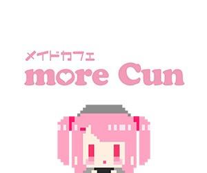 メイドカフェ more Cun
